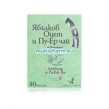 Ябълков оцет и Пу-Ер чай за подкрепа на метаболизма и обмяната на веществата 40капс