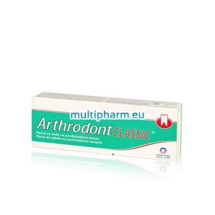 Arthrodont Classic / Артродонт Класик гингивална паста 50ml