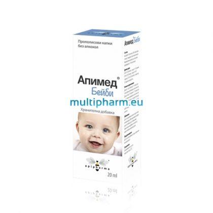 Apimed Baby / Апимед Бейби прополисови капки за деца и бебета 20ml