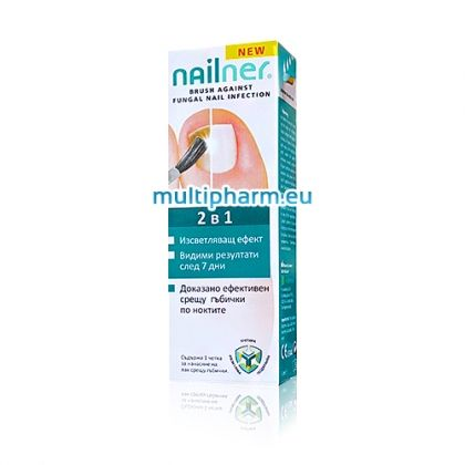 Nailner 2in1 / Нейлнер лак за нокти 2в1 против гъбички 5ml
