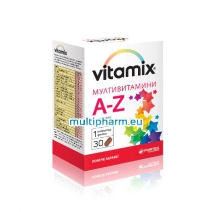 Vitamix A-Z / Витамикс Мултивитамини от А до Я с минерали, лутеин и ликопен 30табл