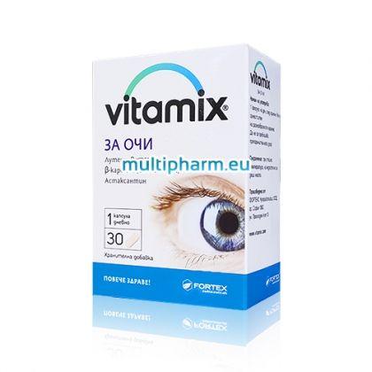 Vitamix/ Витамикс Очи за поддържане на нормалното зрение 30капс