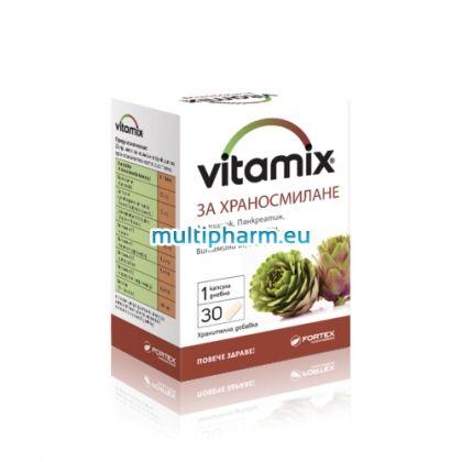 Vitamix/ Витамикс Храносмилане 30капс