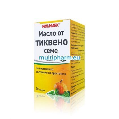 Масло от тиквено семе за нормалното състояние на простата 30капс