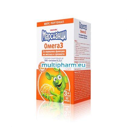 Марсианци Омега 3 рибено масло за деца с вкус на портокал 30капс
