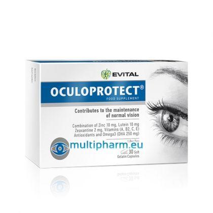Evital Oculoprotect / Окулопротект спомага за поддържане на нормално зрение 30капс