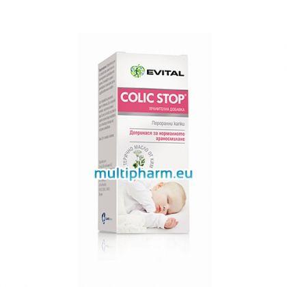 Evital Colic Stop / Колик Стоп капки за бебета против колики 20ml