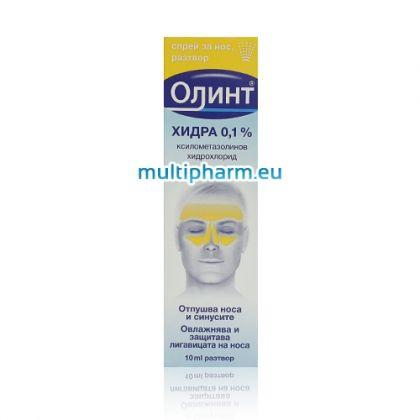 Olynth / Олинт Хидра 0,1% спрей – отпушва носа и синусите и овлажнява лигавицата 10ml