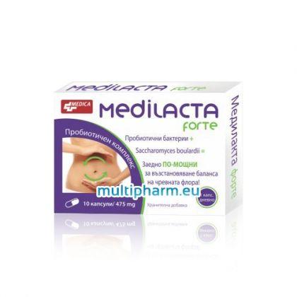 Medilacta Forte / Медилакта Форте Пробиотичен комплекс 10капс