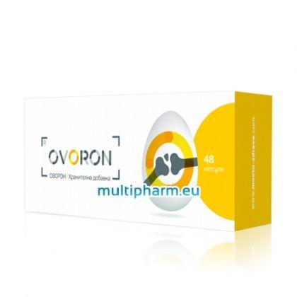 Ovoron / Оворон за подпомагане на функциите на ставния апарат 48капс