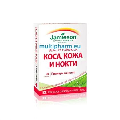 Jamieson / Формула за Коса,Кожа и Нокти 20капс
