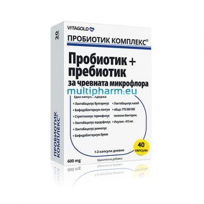 Промо: Vita Gold / Пробиотик Комплекс за чревната микрофлора 40капс +10капс Подарък