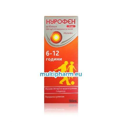 Nurofen / Нурофен при лека до умерена болка при деца от 6 до 12 години 100ml перорална суспензия