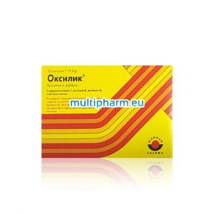 Оксилик защита от оксидативен стрес за бременни 20капс