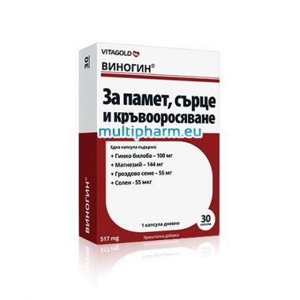 Vinogin / Виногин за подобряване на кръвооросяването на крайниците 30капс.