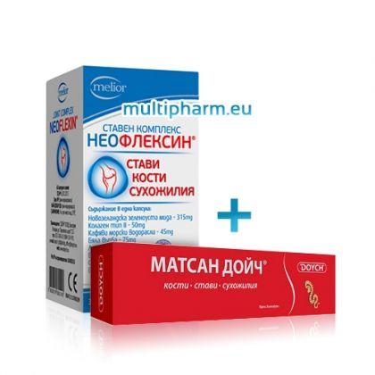 Промо пакет:  Дойч Неофлексин 90табл + Подарък: Матсан Дойч крем за стави 30ml