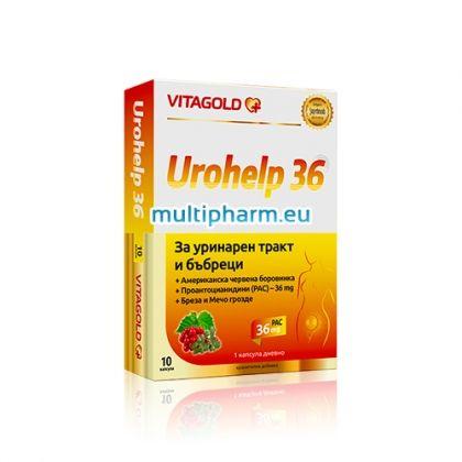 Промо: Urohelp / Урохелп 36 За бъбреците и отделителната система 30капс +10капс Подарък