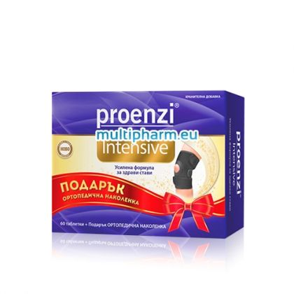 Proenzi Intensive / Проензи Интензив Комплексна грижа за ставите 60табл +Подарък Ортопедична наколенка