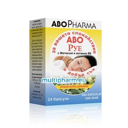 Abo Ruhe / Aбo Руе За успокояване и подобряване на съня 24капс.