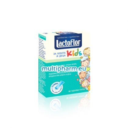 Lactoflor Kids / Лактофлор Кидс за подкрепа на храносмилателните процеси при бебета и деца 10сашета