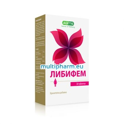 Libifeme / Либифем за засилване на либидото при жени 30табл