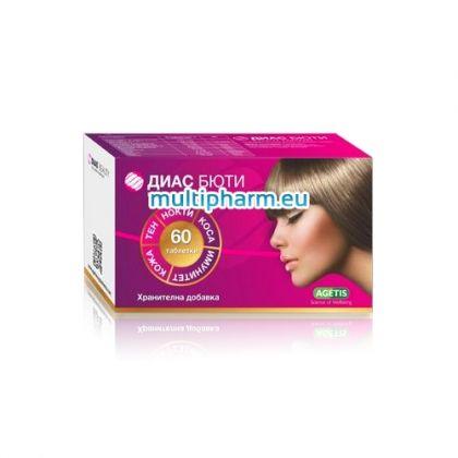 Диас Бюти за подхранване на косата, кожата и ноктите 60капс