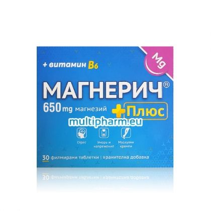 Magnerich Plus / Магнерич Плюс при стрес, умора и мускулни крампи 30табл