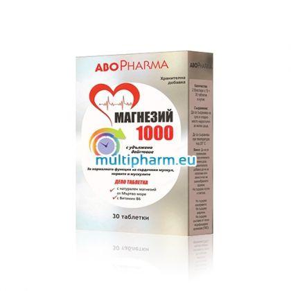 AboPharma / АбоФарма Магнезий 1000mg + Витамин B6 30табл депо