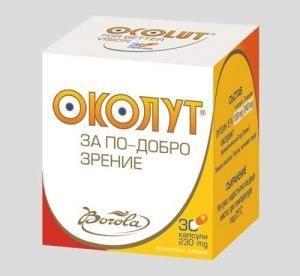 Ocolut / Околут За здрави очи 30капс.