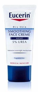 Eucerin 5% Urea / Юсерин Подхранващ нощен крем за лице за суха кожа 50мл.