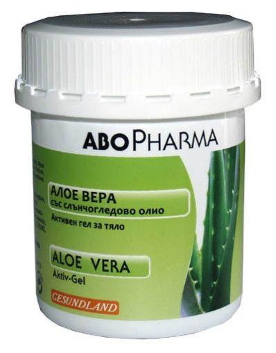 Aloe Vera / Алое Вера Активен гел за суха кожа, при акне, себорея 125мл.