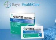 Aspirin Complex / Аспирин Комплекс при грип и простуда 10сашета