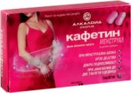 Caffetin Menstrual / Кафетин Менструал при менструални болки 10табл.