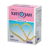 Хитозан - за редуциране на телесното тегло 250мг. 60капс.