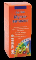 Multivitamol / Мултивитамол сироп за деца над 1год. 200мл.