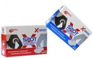 Подложки при изпотяване X-SPOT 10бр - без петна и дискомфорт