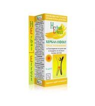 Prostatileffect / Простатилефект за здрава простата 70мл.