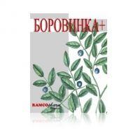 Рамкофарм Боровинка+ за подкрепа на очите и зрението 30капс.