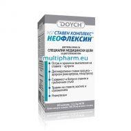 Doych / Неофлексин при скованост и проблеми със ставите 60капс