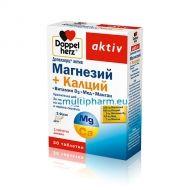 Doppelherz / Допелхерц  Магнезий + Калций + Витамин D3 30табл.