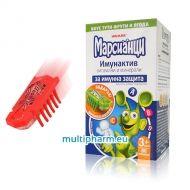 Марсианци Имунактив мултивитамини и минерали за деца 80 таблетки за смучене + Подарък марсиански челник