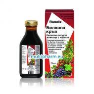 Floradix / Билкова кръв за подкрепа на имунната система и сърцето 250ml
