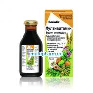Floradix / Мултивитамин – ежедневен тонизиращ еликсир 250ml