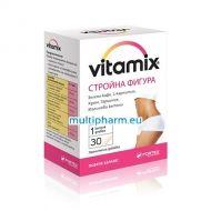 Vitamix / Витамикс Стройна фигура за отслабване 30капс