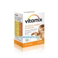 Vitamix / Витамикс Коса, кожа и нокти за блестящ вид 30капс