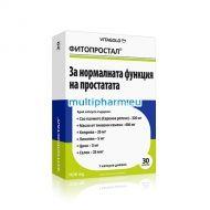 Промо: Vita Gold / Фитопростал за нормалната функция на простатата 30капс