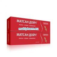Промо: Doych / Матсан Дойч крем облекчаващ болките в мускулите и ставите с незабавен ефект 40ml 1+1 Промо