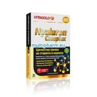 VitaGold / Хиалурон Комплекс за ставите и кожата 30капс