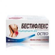 Бестифлекс Остео комплекс от колаген и витамини за подкрепа на здравето на костите и ставите 30саш