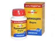 Calmacin / Калмацин Форте 30табл.